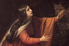 Мария Ягодница