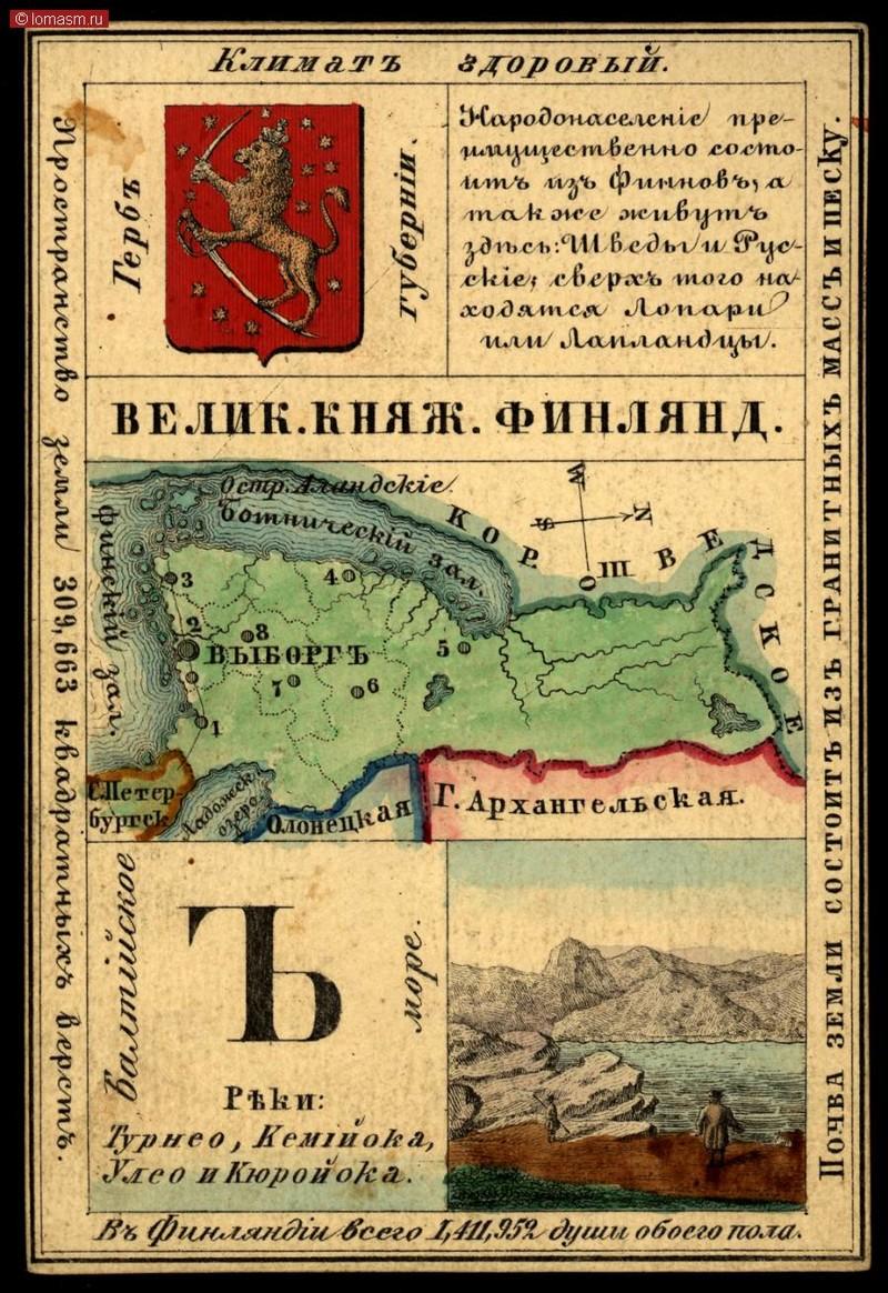 За что России должно быть «стыдно» история, россия, ссср
