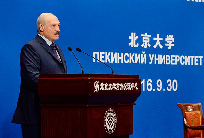 Лукашенко в Китае обвинил Запад в насаждении хаоса и анархии по всему миру