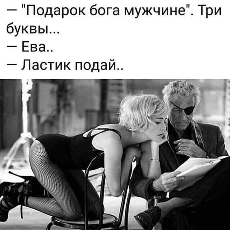 — Ты почему такой грустный? — Грустный? Не то слово!…