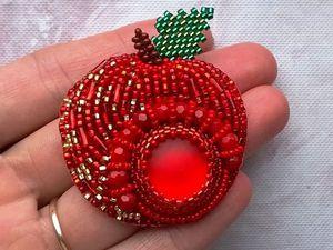 Вышиваем бисером объемную брошь-кулон «Наливное яблочко» | Ярмарка Мастеров - ручная работа, handmade