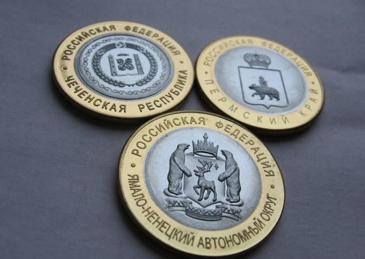 10 рублей коллекция, монеты, редкость
