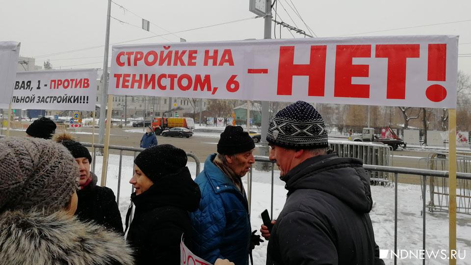 «Долой мусорную власть!» Москва потребовала отставки Путина, Медведева и Собянина