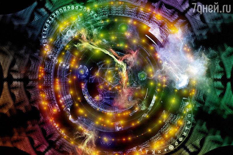 Астрологический прогноз на 30 января — 5 февраля
