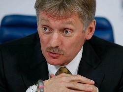 Дмитрий Песков: все наши, скажем так, доходы очень прозрачны