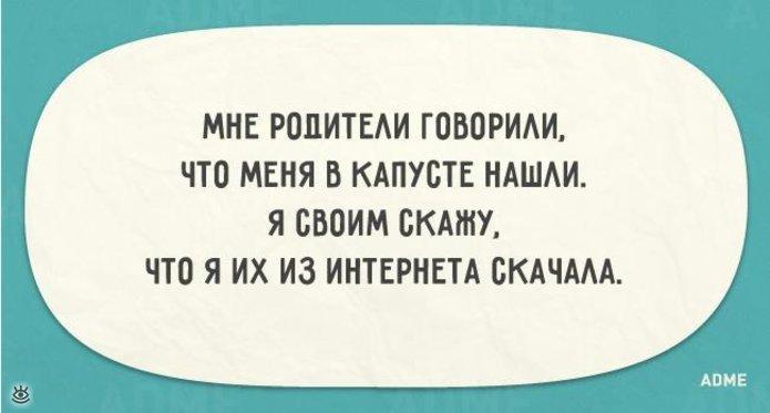 СЕМЕЙНЫЕ  ОТКРЫТКИ  ))
