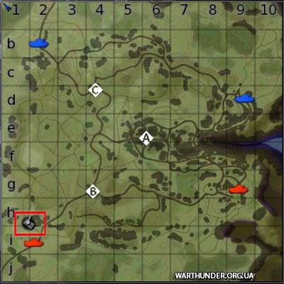 лучшие места на картах в war thunder