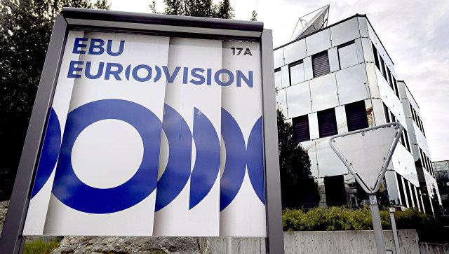 Как Украина вынудила «Евровидение» изменить регламент конкурса