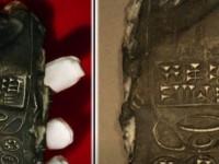 Раскрыта тайна «мобильного телефона древних шумеров», обнаруженного при раскопках в Австрии