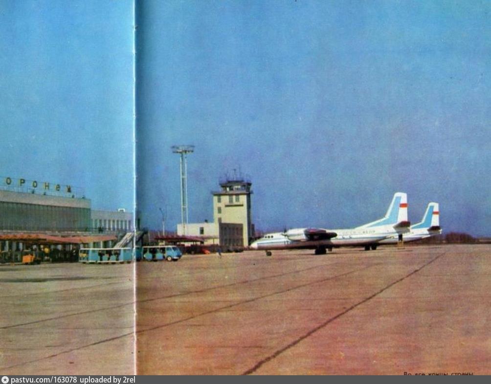 С карты России исчезло более тысячи построенных в советское время аэродромов