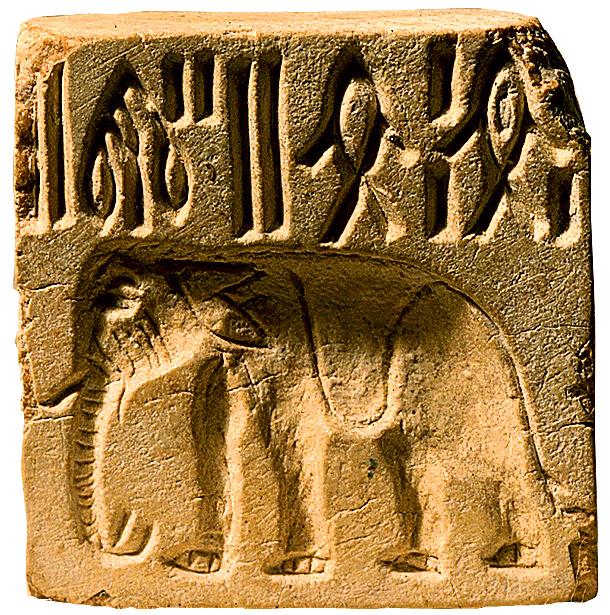 А вы знаете, что 5 тысяч лет назад в Месопотамии изобрели мыло, в Индии — канализацию, а в Арктике жили мамонты?