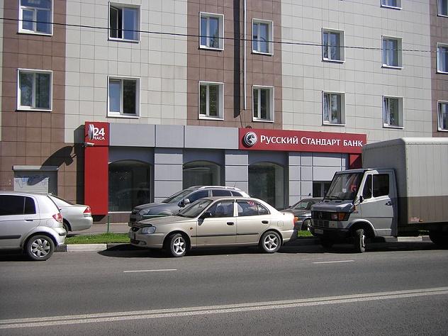 «Русский стандарт» трудоустраивает своих должников