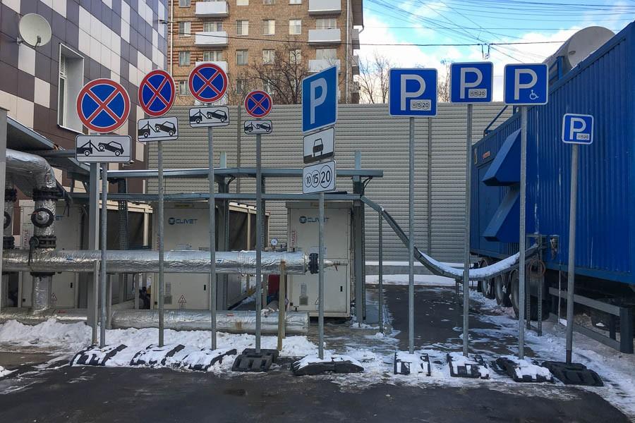 В  Москве стартует эксперимент с новыми дорожными знаками