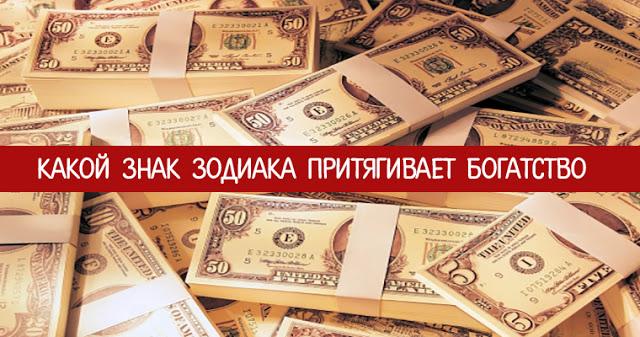 Дарья Миронова делает амулет для привлечения денег, Видео