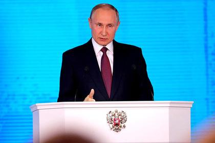469 за год: Путин рассказал об активной работе шпионов в России