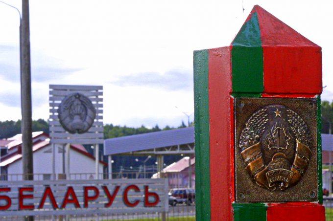 Россия закрыла границу с Белоруссией из-за приближающегося раздела Украины