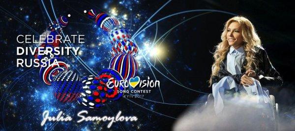 EBU и плачу. Европа сделает больно Киеву за Самойлову