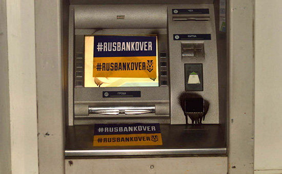 Нацбат «Азов» воюет с российскими банкоматами