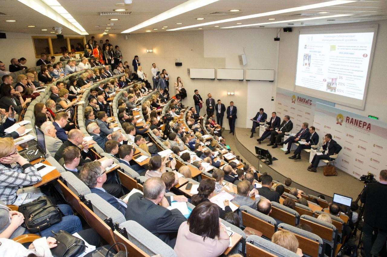 Застой 2.0: эксперты о выводах Гайдаровского форума