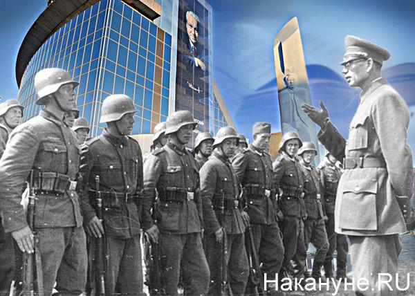 """Высказывания руководства """"Ельцин-центра"""" про власовцев проверит прокуратура"""