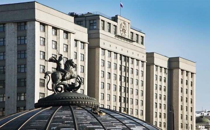 В Госдуме РФ поддержали законопроект о запрете денежных переводов в Украину