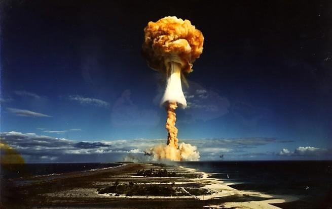 Кондиционер против ядерного оружия