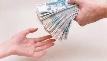 Банки могут простить долги заёмщикам, но налоги государству придётся заплатить