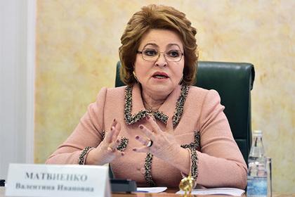Матвиенко призвала наказать автора документа о провозе телефонов в ручной клади