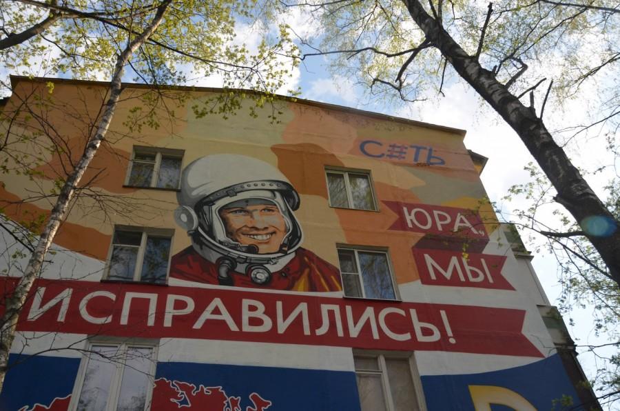 С днём рождения, Владимир Владимирович! Александр Роджерс
