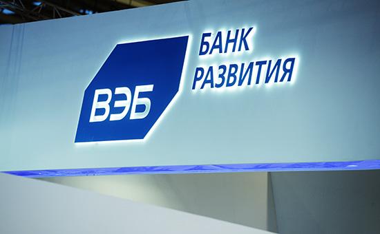 Экономисты увидели риски длябизнеса отроста зарплат россиян