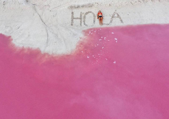 Розовая лагуна
