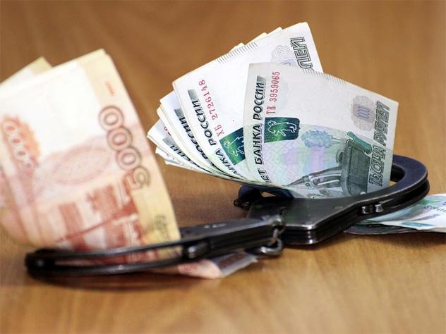 Как в России воруют по триллиону рублей в год