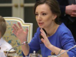 Литераторы обиделись на Кузнецову за ее доклад о позорной детской литературе