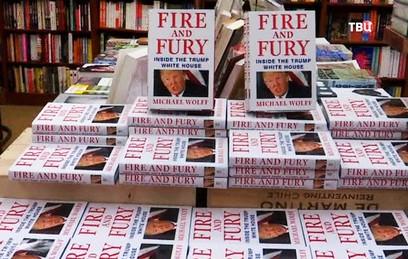 Книга о Трампе побила рекорды продаж в США