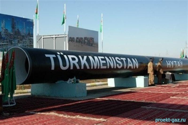 «Газпром» не видит в Туркмении конкурента на европейском рынке