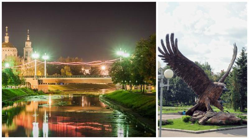 Орел недорогой отдых, поездки по России, путешествие, туризм