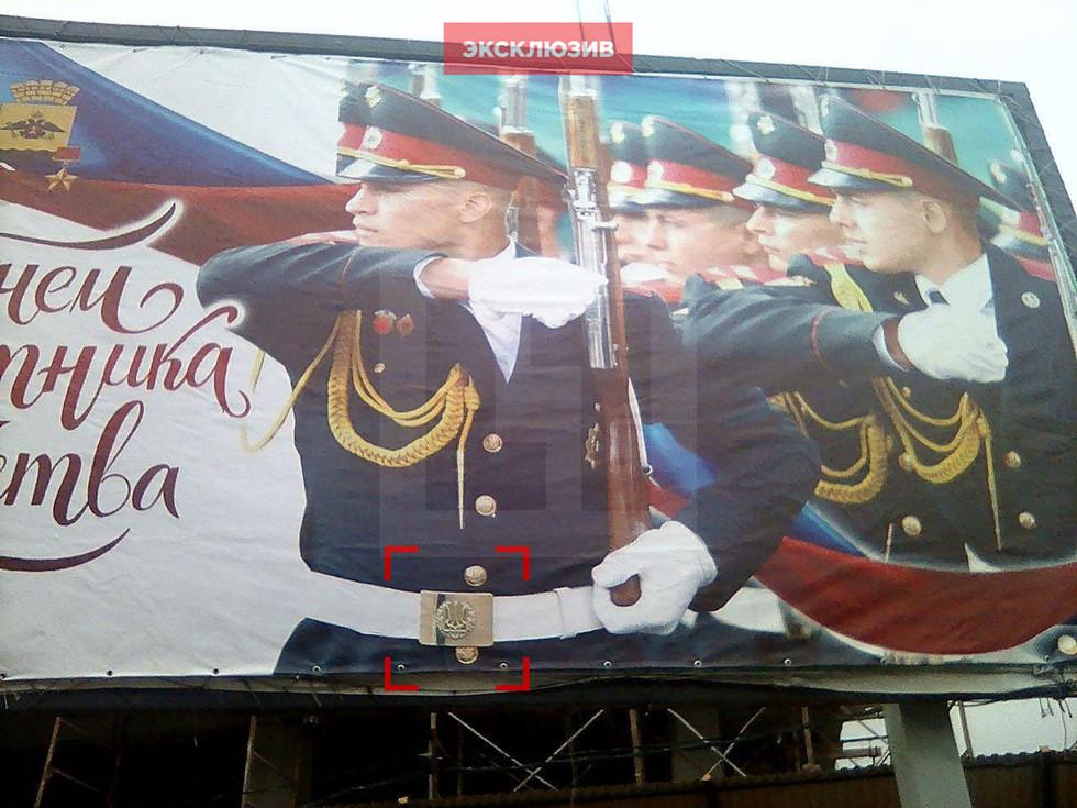 Таки задумано: В Новороссийске в честь 23 Февраля повесили билборд с украинскими военными