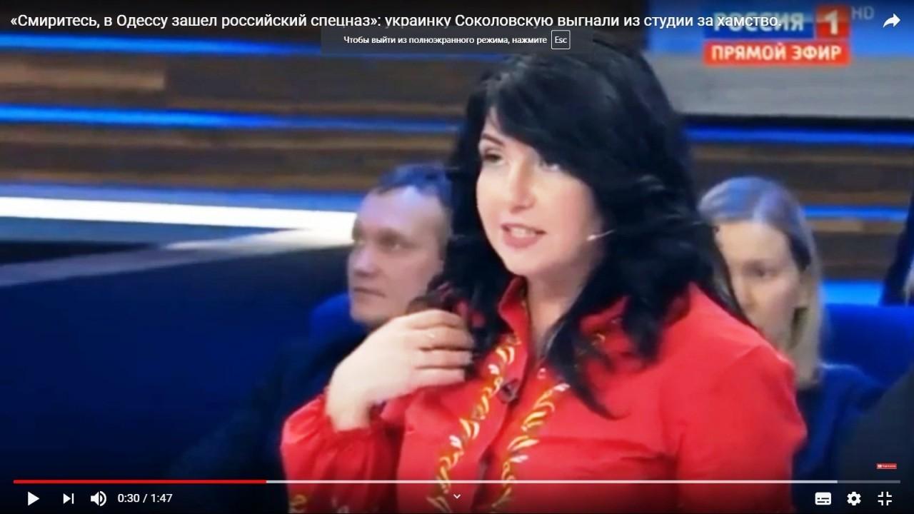 Соловьев поставил в тупик украинку Соколовскую, приписавшую ВСУ победу над «армадами» России в Донбассе