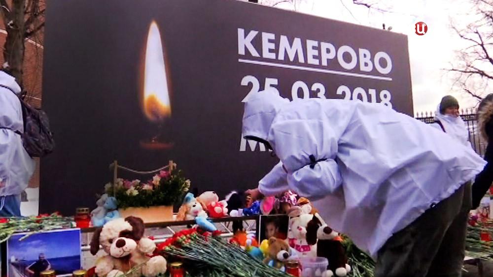 Трагедия в Кемерово - общее горе...