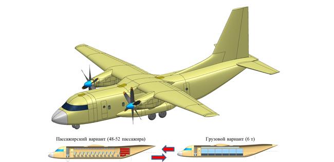 В Подмосковье представили универсальный самолет