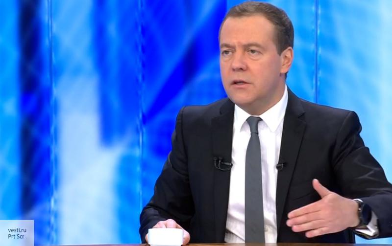 Мы нашли и 8 трлн на «прорыв», и «стандартные» триллионы: Медведев рассказал, где были найдены 23 трлн рублей на развитие страны