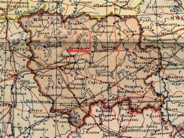 вакансии: все до военные заводы в темкинской губернии значительный объем поступившей
