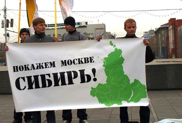 Власти правят Россией, но живут в Москве – оттого Москва и жирует