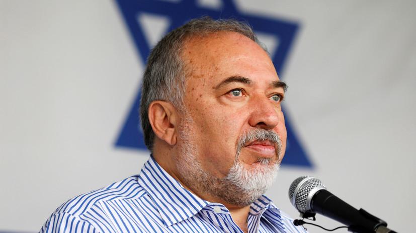 Министр обороны Израиля объя…
