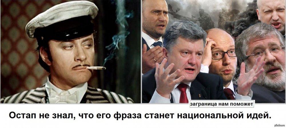 Саша Корпанюк: Украина! Заграница нам поможет?