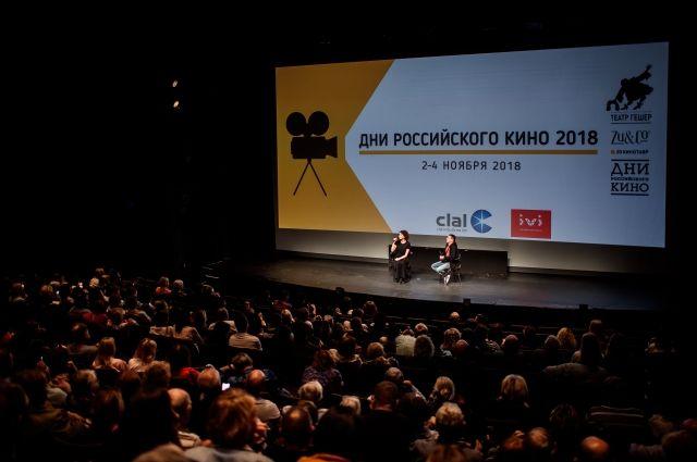 Ксения Раппопорт и Кирилл Плетнев открыли Дни российского кино в Израиле