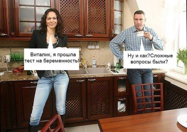 http://mtdata.ru/u2/photo1334/20638760154-0/original.jpg