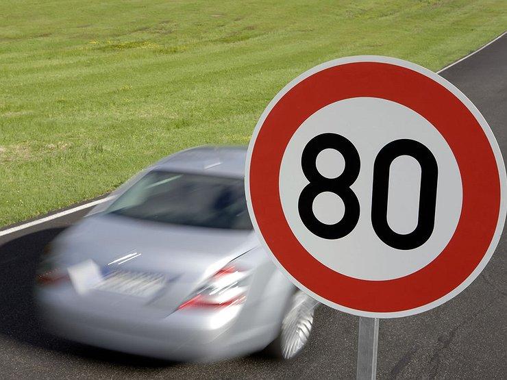 Превышение скорости на 20 км/ч хотят запретить