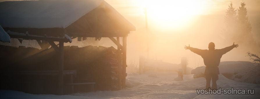 Как праздновали день зимнего солнцестояния древние славяне