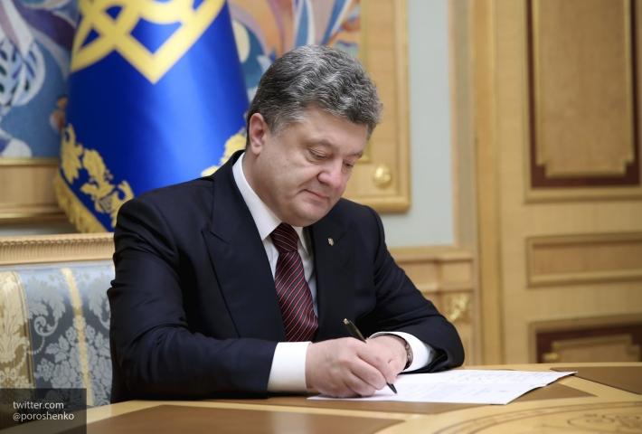 Президент Украины Петр Порошенко утвердил доктрину информационной безопасности